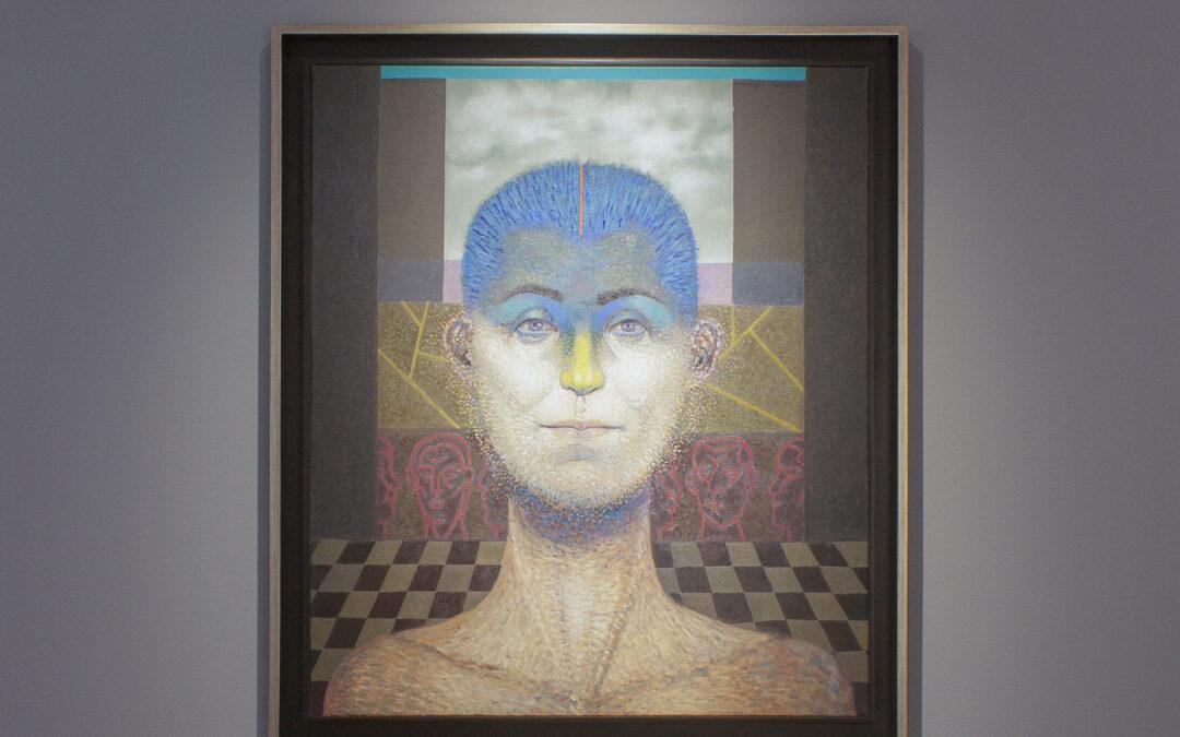 Retrato de invensión | Gonzalo Cienfuegos